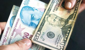 Налог на валюту: Имеешь 1000 долларов, отдай десять государству