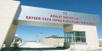 Чтобы подохли: Заключенных поместили в камеру, где ранее содержались больные коронавирусом осужденные