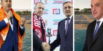 Чиновника ПСР обвинили во взяточничестве, а крайними оказались как всегда последователи Гюлена