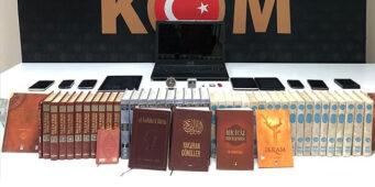 Коран и хадисы как основание для обвинения