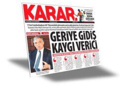 Экс-президент Турции Гюль выступил с критикой правительства