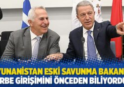 Экс-министр обороны Греции: Мы знали о планированном перевороте в Турции