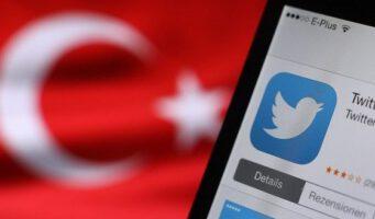 Более 400 тысяч сайтов закрыли в Турции