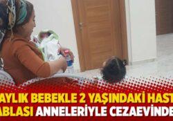Новорожденный и 2-летняя больная дочь содержатся в тюрьме с матерью