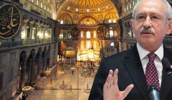 Кылычдароглу высказался об указе Эрдогана по статусу собора Айя Софии