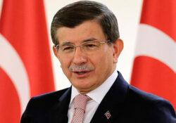 Давутоглу: Эрдоган и ПСР не смогли отметить вторую годовщину президентской системы