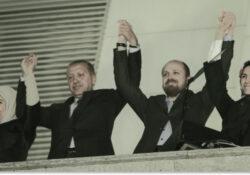 «Государство больше не может содержать семью Эрдогана»