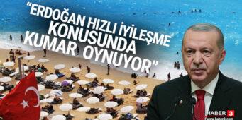 Financial Times: Эрдоган играет в азартные игры с восстановлением экономики