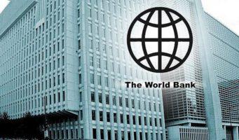 Всемирный Банк: 3,3 млн. турок окажутся за чертой бедности