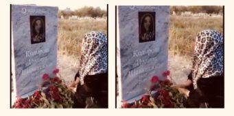 Мать погибшей узбечки: Ширин Унал, ты убийца!