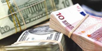 Депозиты или пенсионные вклады? Два пути режима ПСР