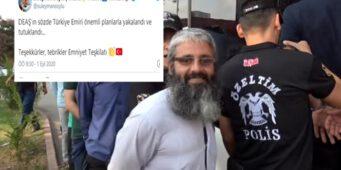 Подозреваемого в связях с ИГИЛ задерживали и отпускали шесть раз