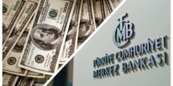 Международные резервы Центрального банка Турции упали до самого низкого уровня за 16 лет