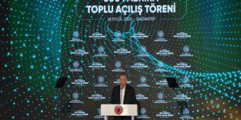 Эрдоган представил старые фабрики как новые