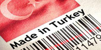 К бойкоту турецкой продукции присоединяются страны северной Африки