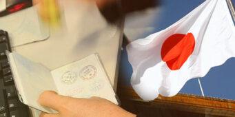 Японию ввела визовый режим для граждан Турции