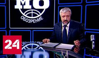 Российский государственный телеканал подверг Эрдогана критике