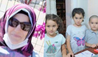 Задержаны беременная мать троих детей с мужем