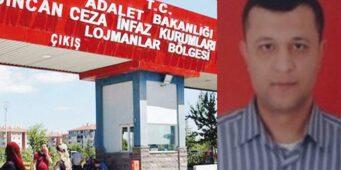 Не получивший необходимого лечения офицер скончался в тюрьме