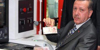 В 2021 году зарплата президента Эрдогана вырастит до 88 тысяч лир в месяц