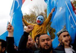 Турция не подписала письмо с призывом к Китаю освободить уйгуров
