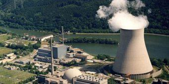 Махинация ПСР с докладом о проекте по строительству атомной электростанции