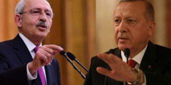 «Эрдоган не стоит и пяти куруш»