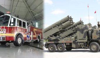 Не проданные арабам ракетные установки переоборудовали в пожарные машины и продали мэрии Стамбула
