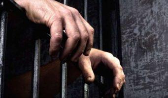 ПСР бьет рекорд: Тюремное населения Турции выросло в пять раз