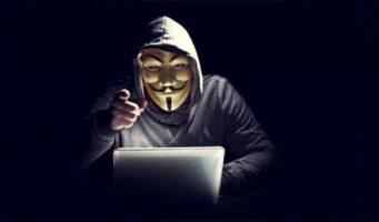 Anonymous: Албайрака уволили за трансферт 14 млрд евро