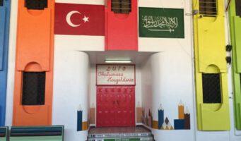 Саудовская Аравия закрыла школы в Мекке и Медине, связанные с Министерством образования Турции
