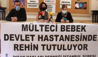 Младенца семьи беженцев держат в заложниках в больнице из-за крупного долга за лечение