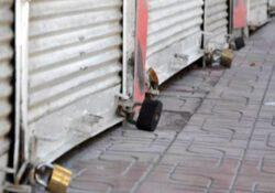 Больше 124 тысяч торговцев были вынуждены закрыться за последние 14 месяцев