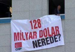 Противоречивые заявления властей о судьбе пропавших 128 млрд долларов