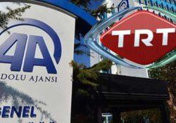 Франция: Турецкое «Анадолу» не информационное агентство, а пропагандистский орган