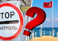 Более трети россиян считают, что ограничение авиасообщения между Россией и Турцией носит политический характер