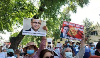 Европарламент: Кыргызстан должен принять все возможные меры для освобождения Орхана Инанды