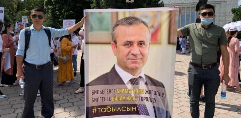 Мировые СМИ и общественные деятели об исчезновении Орхана Инанды