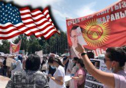 Похищение Орхана Инанды: Госдепартамент США с беспокойством следит за развитием событий