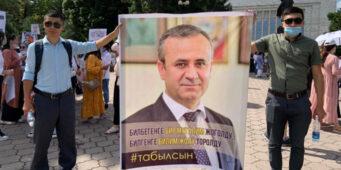СМИ Эрдогана перекладывают вину похищения Орхана Инанды на Кыргызстан