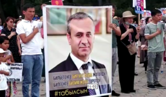 Эрдоган и Фидан хотят распространить охоту на ведьм на Центральную Азию и на Балканы