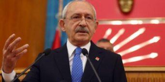 Кылычдароглу: Турция стала одной из крупнейших стран по отмыванию денег