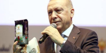 Традиционный чай от Эрдогана пострадавшим от пожаров, селей или болезней