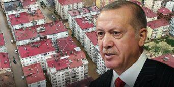 Государство, управляемое Эрдоганом, снова просит помощи у граждан