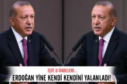 Эрдоган снова противоречит самому себе