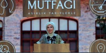 Книга Эмине Эрдоган обошлась казне в 1 млн лир. Оппозиционная партия подала иск
