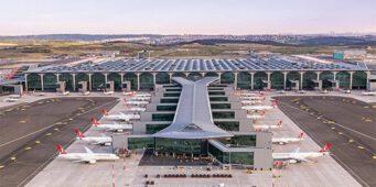 Открытый Эрдоганом аэропорт будет продан из-за низкого пассажиропотока