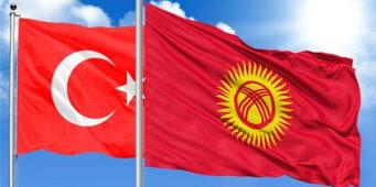 Турция диктует свои условия Киргизии